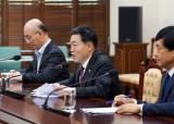 [단독] 법무부 지난 7월 '타다 기소' 청와대에 보고했다