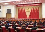 中, 일당 독재·인민 민주·공유제 앞세운 '차이나 솔루션' 제시