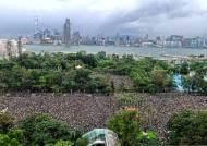 시위 장기화에 이민행…해외에 '부동산 투자' 하는 홍콩 부자들
