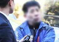 """경찰 """"8차 화성 사건 수사 결과, 재심 개시 전까지 발표하겠다"""""""