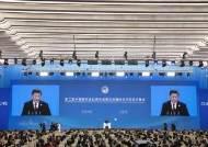 """""""자국 이익만 앞세우면 안된다"""" 트럼프 돌려서 비난한 시진핑"""