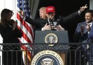 """트럼프, 월드시리즈 우승팀과 타이타닉 포옹하며 """"사랑해"""""""