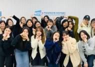 '디자인 씽킹 기반 스마트워크-재택근무 시뮬레이션' 서울여자대학교 실습교육 실시