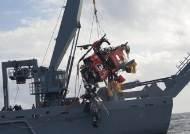 독도 헬기 사고 세번째 실종자, 무인잠수정 로봇팔이 인양