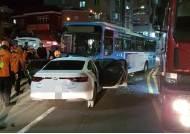 일주일 전 면허따고 음주운전 한 고교생…시내버스와 충돌사고