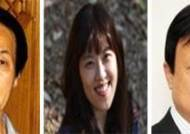 [사랑방] 임철규·황경신·이준희 연문인상 수상