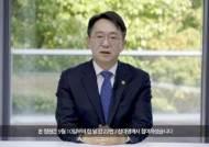 """국세청장, '전 언론사 세무조사' 靑 청원 답변 """"어렵다"""""""