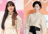 [피플IS] '러블리 양대산맥' 공효진·정유미 300만 흥행요정