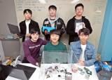 삼육대 학생창업보육센터 입주기업 '스마트항만' 창업비 2600만원 수주