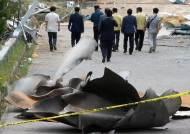 8명 사상 '강릉 수소폭발사고'…수전해 시설 설계·제조·관리 과실확인