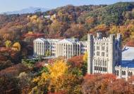 경희사이버대학교 대학원 2020학년도 전기 신·편입생 모집