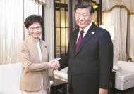 """시진핑, 캐리람 만나 """"흔들리지 말라""""…홍콩 사태 관여해온 공안부장 배석"""