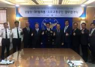 자율주행차 시대 준비한다…경찰청‧도로교통공단‧SK텔레콤 업무협약
