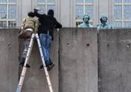 '마음의 벽 허물어야 진정한 통일' 장벽 붕괴 30주년 맞는 베를린