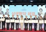 한국동서발전, 민․관 공동 국산화 및 기술개발 기금 조성