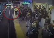 열차 충돌 1초 전 살려냈다···철로 떨어진 취객 구한 기적의 손