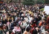 중국, '꿈의 직장' 공무원 시험을 홍콩 대졸자에 첫 개방