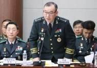 """""""북한 ICBM, 이동발사대서 쏠 능력 없다"""" 말 뒤집은 국방부"""