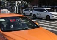 [팩트체크]택시 피해? 불법 파견? 타다 관련 주장 따져보니