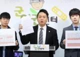 """군인권센터 """"전익수 전 특수단장, 계엄문건 수사 은폐"""" 주장"""
