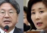 """靑, '강기정 해임' 한국당 요구에 """"입장 없다…운영위 당일 사과"""""""