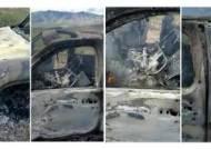 """멕시코 갱단 총격에 美일가족 9명 사망…""""희생자 6명은 어린이"""""""