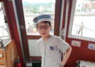 체조선수 꿈꾼 9살 동원이의 마지막 선물…또래 8명 살렸다