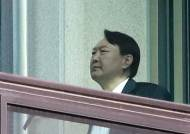 """檢, 세월호 참사 특별수사단 설치…""""세월호 의혹 전면 재조사"""""""