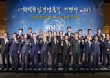 사회적 가치경영 중요성 알린다…'사회적책임경영품질 컨벤션 2019' 개최