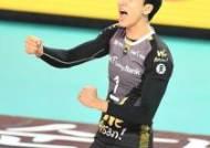 OK저축은행 송명근, 1라운드 MVP 수상…개인 두 번째