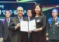 우리 문화유산 지킴이 라이엇게임즈, 대한민국봉사대상 수상