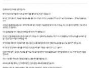"""""""영웅군단 팬 여러분께' 장정석 감독이 남긴 편지"""