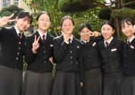 대졸자도 힘들다는 9급 공무원, 대전 여고생 6명이 일냈다