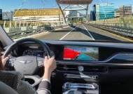 현대차 GV80에 증강현실 내비게이션, 차량 내 간편결제도