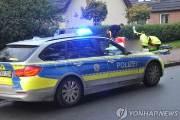 """네덜란드 변호사, 독일서 총격 받아 중상…""""사법제도에 큰 충격"""""""