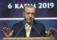 """터키, IS수장 아내도 생포···""""트럼프처럼 요란 떨지 않는다"""""""