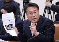 北주민 '강제북송'에 외통위 파행···알고보니 16명 살해 흉악범