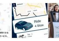 도요타·벤츠·BMW는 하는데, 현대차는 못하는 차량 공유·콜