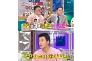 """김승현 """"예비신부 도와주려고 송혜교에 직접 섭외 요청"""""""