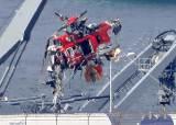독도 헬기 실종자 수중수색 중단…기상악화로 난항