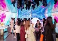 AHC 플래그쉽 스토어 '퓨처 살롱(Future Salon)' 그랜드 오픈