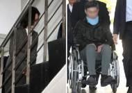 [속보] 檢, 정경심 소환 조사 중…조국 동생 3일 연속 불출석