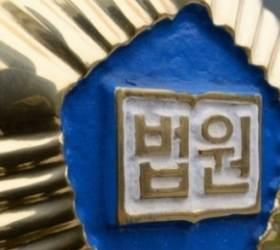 """항소심, 구의역 사고 배상 '서울<!HS>교통공사<!HE> 40%, 은성PSD 60% 책임"""""""
