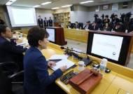 盧정부처럼 '공포 마케팅' 하나···상한제 지정 겁주는 김현미