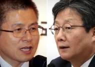 """한국당, 서청원·이정현 대사면 검토…변혁계 """"도로 새누리"""" 반발"""