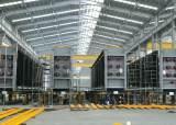 S&TC, <!HS>유럽<!HE> <!HS>발전설비<!HE> 1위 지멘스 자회사와 6,165만 달러 공급계약