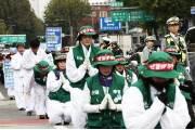 요금소 수납원 노조 청와대 앞 시위 중 충돌…13명 연행