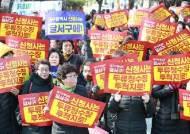 대구는 지금 '시청사 품기' 한창→4개 지자체 '유치전'