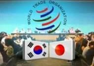 한·일 제네바서 또 붙는다…19일 'WTO 분쟁' 2차 협의