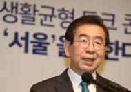 박원순·윤석열·이재명 어디서 뭐하나 한 눈에 본다…정부 주요 인사 62명 일정 공개